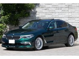 BMWアルピナ D5 S ビターボ リムジン アルラット 4WD 茶革 サンルーフ ACC シートベンチレーター