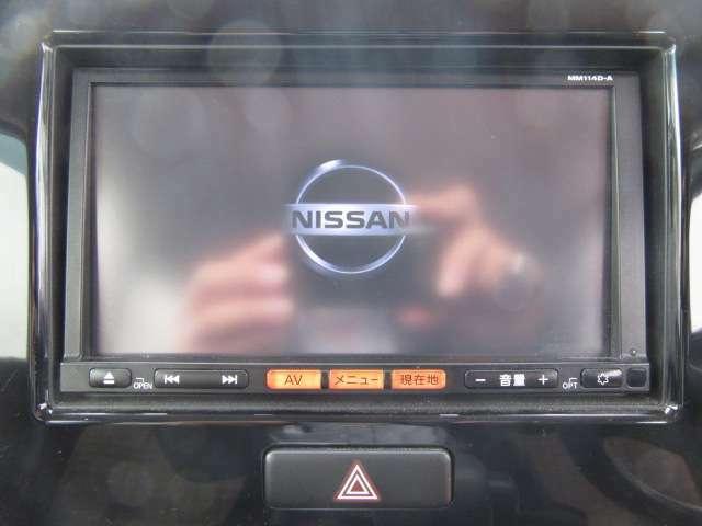 お出かけ時に欠かせないナビは流行りのSDナビ!CD再生機能やBT・USB接続・フルセグTV視聴と有能なナビです!
