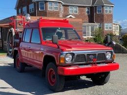日産 サファリ 消防車 ガソリン 4WD