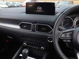 【 MOP 10.25インチセンターディスプレイ 】マツダコネクト,Apple CarPlay/Android Auto対応