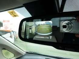 アラウンドビューモニターは見やすくってとっても便利!幅寄せや駐車が楽になりますよ!
