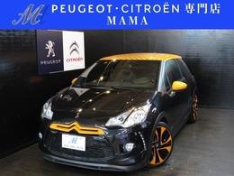 シトロエン DS3 レーシング Peugeot&Citroenプロショップ 限定車