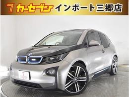 BMW i3 ベースモデル ワンオーナー禁煙車 アクティブクルコン