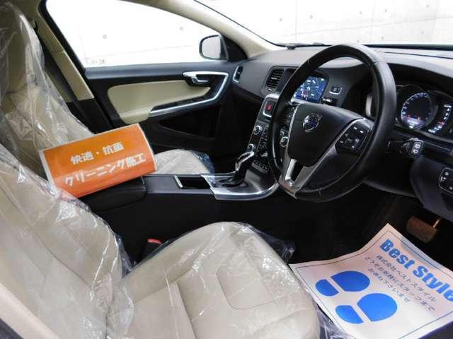★自動車公正取引協議会・埼玉県中古自動車販売商工組合・日本オートオークション協議会の各組織に加盟しています。専門整備士による最大120項目にわたる展示前点検施工済みですのでご安心してお乗り頂けます。