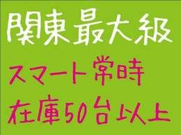 東京・大阪に自社認証工場ありますので、車検・メンテナンスもお任せください。