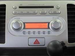 純正オーディオ■CD・AM・FM■がご利用頂けます。音楽を聴きながら快適なドライブはいかがでしょうか。