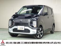 三菱 eKクロス 660 T 4WD ナビ Bカメラ ETC シートヒーター