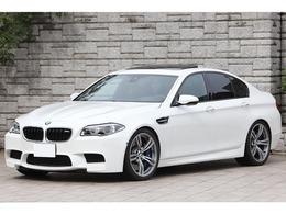 BMW M5 4.4 後期 サンルーフ 黒革 OP20AW ワンオーナー