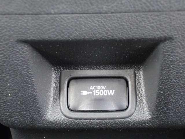 AC100Vコンセント 1500Wまでの家電製品をご利用頂けます