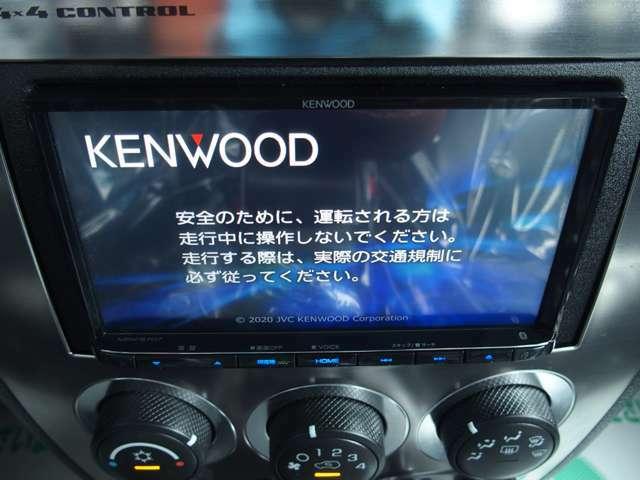 Kenwoodメモリーナビ地デジ!