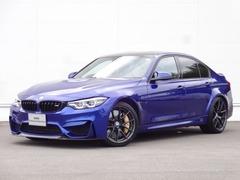 BMW M3セダン の中古車 CS M DCT ドライブロジック 栃木県宇都宮市 1148.0万円