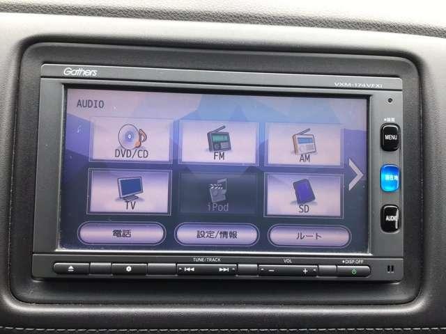 純正メモリーナビ付き!DVD再生、Bluetooth接続、SDカード再生、バックカメラも搭載♪