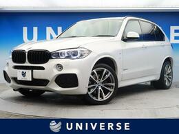 BMW X5 xドライブ 35d Mスポーツ 4WD サンルーフ セレクトPKG コンフォートPKG