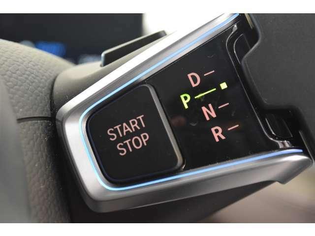 【シフト】さまざまな運転スタイルに適応いたします