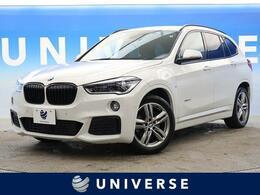BMW X1 xドライブ 25i Mスポーツ 4WD ACC/インテリジェントセーフティ/禁煙車