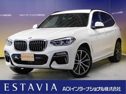 BMW X3 xドライブ20d Mスポーツ ディーゼルターボ 4WD 純正ナビ フルセグ 純正20AW  LED