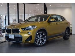 BMW X2 xドライブ18d MスポーツX ディーゼルターボ 4WD 弊社デモカー禁煙車HDDナビバックモニター