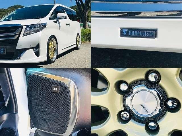 純正モデリスタのフルエアロ!JBLスピーカー装着車!⇒大音量で聴いてもノイズや音割れが無く、クリアで高音質な音色を奏でてくれる、音量と音質どちらも高水準で兼ね備えたアイテムがJBLは充実しています!