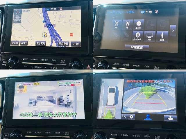 アラウンドビューモニター!Bluetoothも繋げられるので、スマホの音楽を車のスピーカーで聴きながら運転できます!大きい車なのでサイズアップで購入を検討してる方はアラウンドビューカメラで安心!