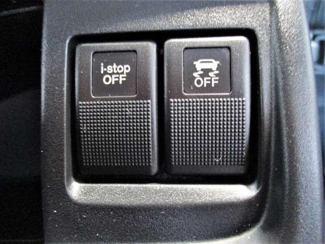 とっても低燃費アイドリングストップ付♪信号待ちなどで停車すると自動でエンジンストップ!無駄なアイドリングを減らし燃費を稼いでくれます☆気になる燃費はお財布にも優しいです♪