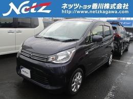三菱 eKワゴン 660 G メモリーナビ&フルセグTV