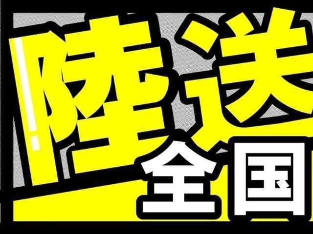 ベースグレード セルフクレーン 三段ユニック☆ロングジャッキ☆パワステ☆PW☆現車確認大歓迎☆気になった方、急いでTEL079-439-8666!!