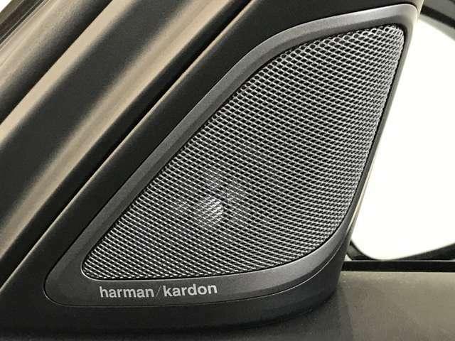 ハーマンカードンスピーカー装備車両で御座います。