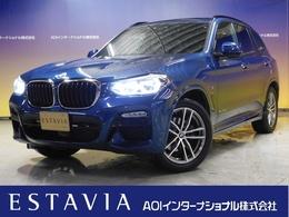 BMW X3 xドライブ20d Mスポーツ ディーゼルターボ 4WD 1オーナ 半革シート ACC ナビTV LED