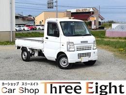 スズキ キャリイ 660 KCエアコン 3方開 5速MT ユーザー買取車