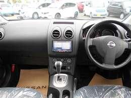 適度な包まれ感により運転に集中できる適度なな空間です!