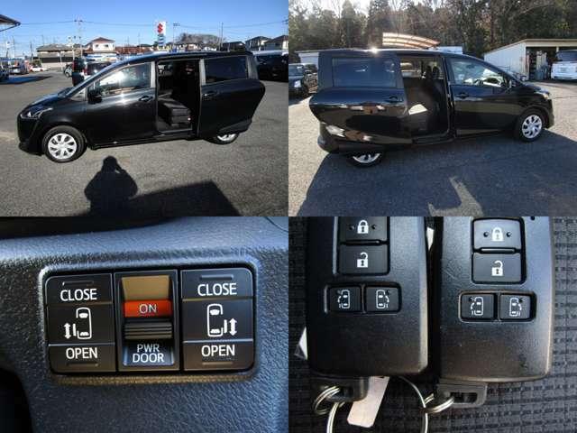 左右パワースライドドアで、運転席&スマートキーで開閉操作が可能です。