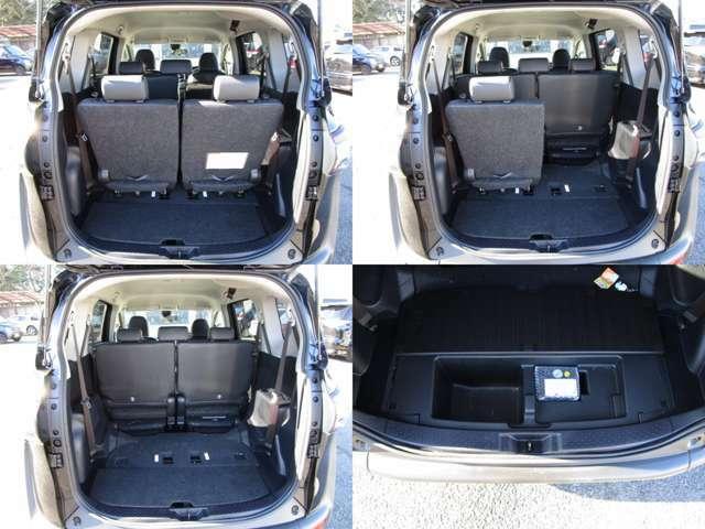 ラゲッジルーム サードシートを格納すれば、フラットで大きなスペースを確保出来ます。