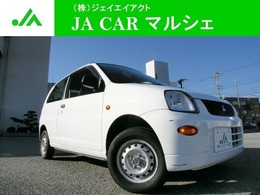 """ご覧いただきありがとうございます。当店はJA兵庫六甲グループで近畿運輸局指定整備工場を併設しております。''いいものを安く安全に""""をモットーにしております。お電話は0066-9711-988146(無料)までお気軽に!"""