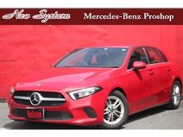 メルセデス・ベンツ Aクラス A180 ワンオーナー車 現行モデル
