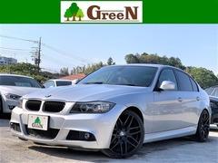 BMW 3シリーズ の中古車 320i Mスポーツパッケージ 神奈川県横浜市都筑区 59.0万円