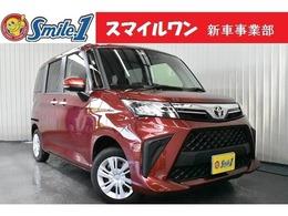 トヨタ ルーミー 1.0 G 新車/装備10点付 9型ナビ ドラレコ
