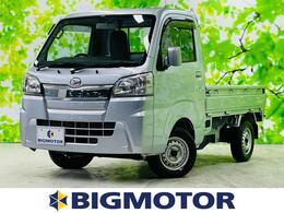 ダイハツ ハイゼットトラック 660 スタンダード 3方開 4WD HIDヘッドライト/キーレス/エアコン