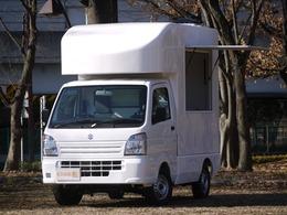 スズキ キャリイ 特装ベース 移動販売車 キッチンカー
