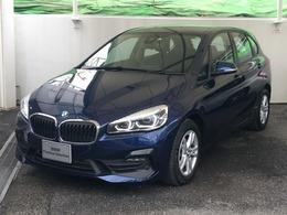 BMW 2シリーズアクティブツアラー 218d パーキングサポートパッケージ