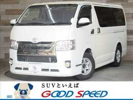トヨタ ハイエースバン 2.8 スーパーGL ダークプライム ロングボディ ディーゼルターボ 4WD 8型SDツイン セーフティS モデリスタ