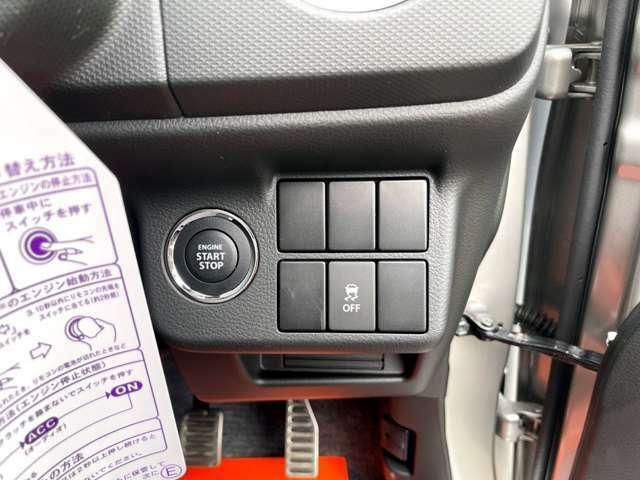 プッシュスタートなのでエンジンスタートはボタン一つ。