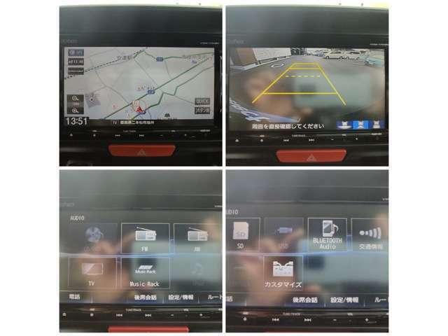 ナビは純正VXM-175VFi、地デジ、Bluetooth、DVD、バックカメラと一通りついてます
