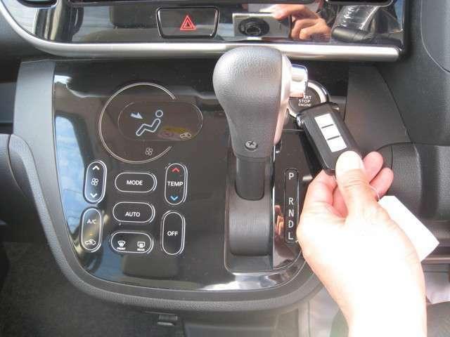 もちろん便利なスマートキーも標準装備!納車前に電池交換もしております。