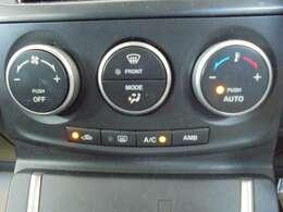 オートエアコン付き!温度設定しておくと、自動で風量調節してくれるんです!!