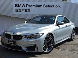 BMW M4クーペ M DCT ドライブロジック 1オーナ・ヘッドアップディスプレイ・白革