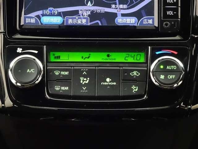 ナノイー付きのオートエアコンで快適ドライブ♪快適すぎて会話が弾みもうちょっと遠くまでドライブ♪