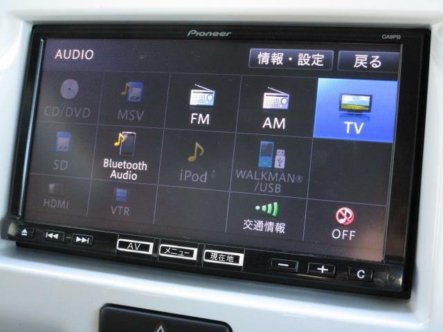 多彩なオーディオソースでドライブを楽しむことが出来ます!