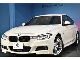 BMW 3シリーズ 320d Mスポーツ 新車保証 後期最終8Cエンジン 追従ACC LED