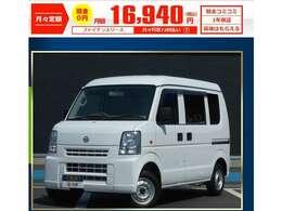 月々定額払いで、マイカーリースも可能です。https://www.carlease-online.jp/ucar/oneprice/detail.php?mc=1&id=00013518