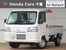 ホンダ アクティトラック 660 アタック 4WD キーレスエントリー 荷台ランプ